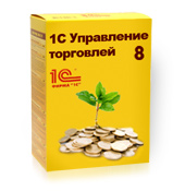 """Программа """"1С: Управление торговлей"""""""