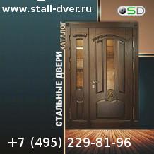 Железные двери от мастеров Stall-Dver.ru