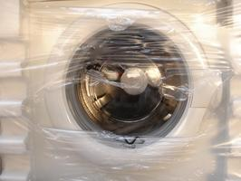 стиральная машина со скидкой