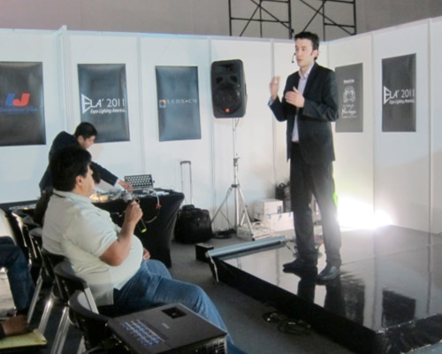 семинар LED