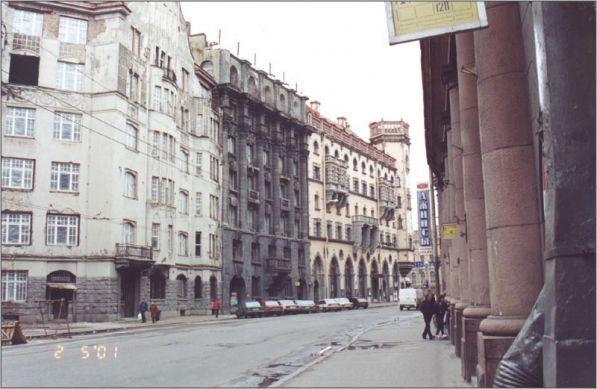 Петроградская недвижимость